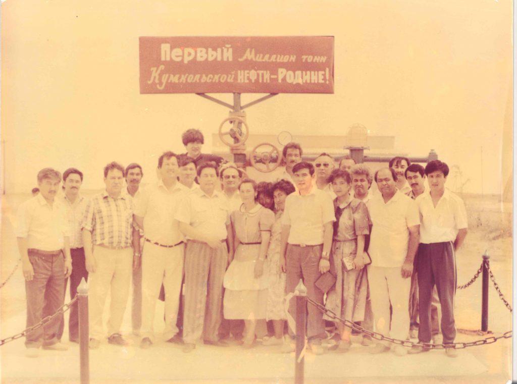 56 1024x761 - ПетроКазахстан акций долгую историю, первые дни современного производства нефти в Казахстане