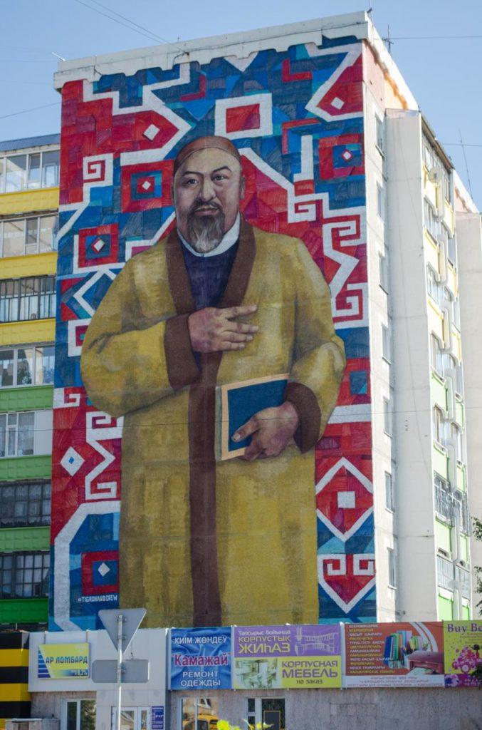 Abai 677x1024 - Алматы графитчиков привлечь внимание к казахской истории, культуры