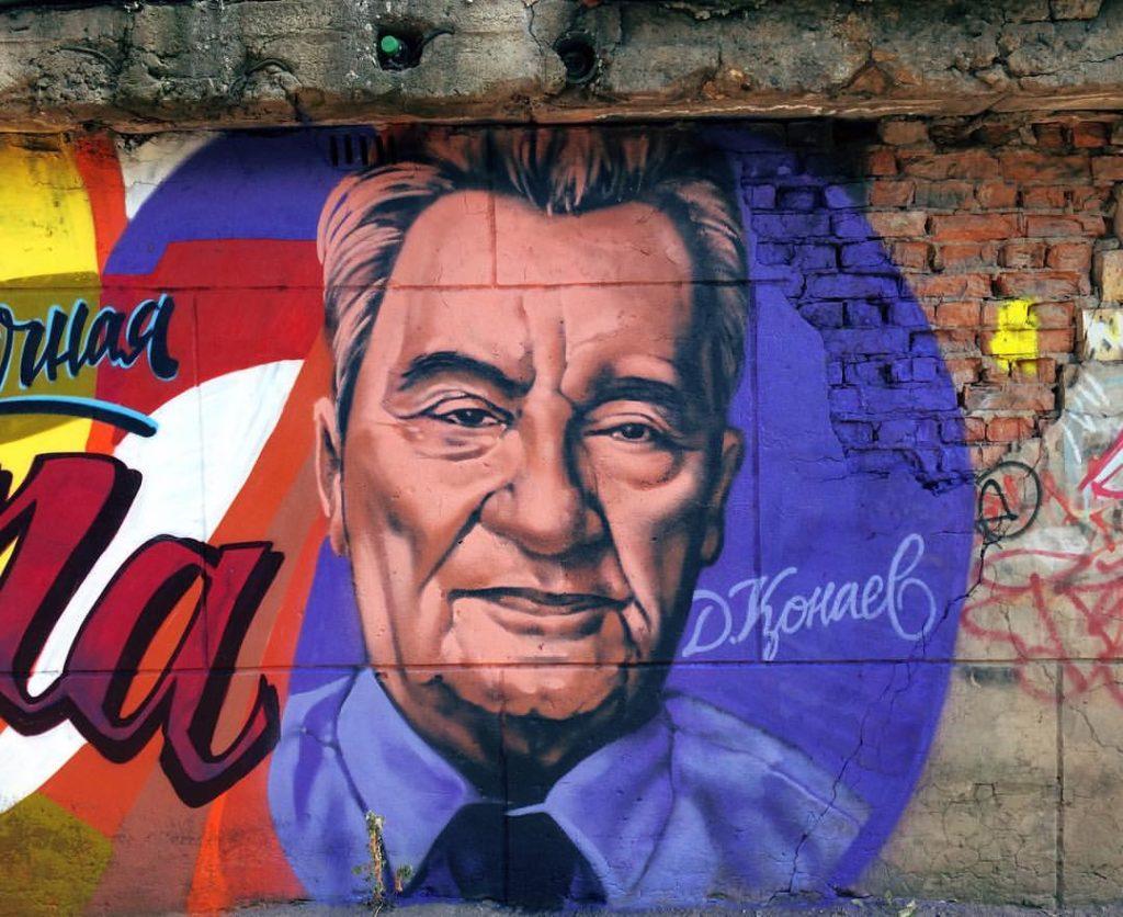 Graffitti of Konayev 1024x836 - Алматы графитчиков привлечь внимание к казахской истории, культуры