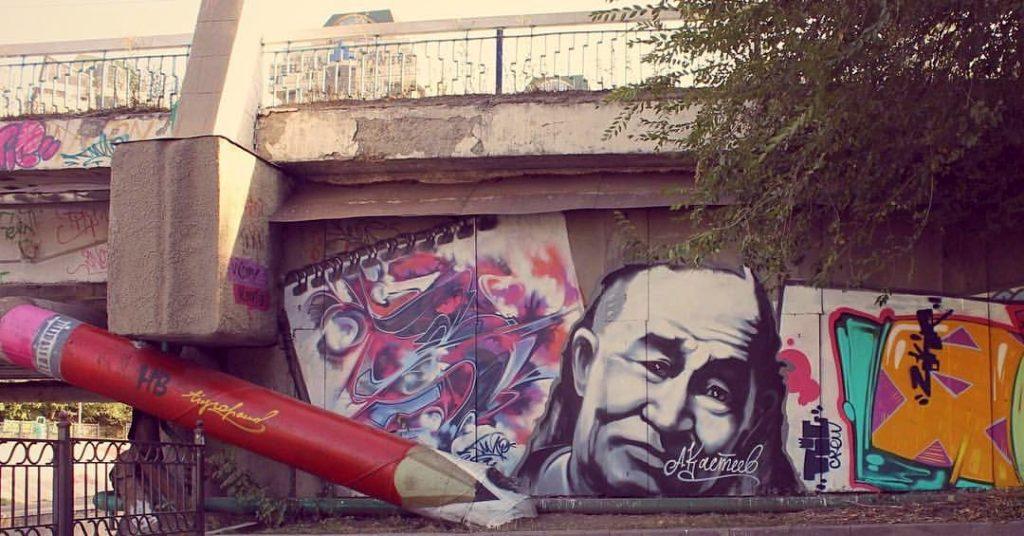 Kasteyev 1 1024x536 - Алматы графитчиков привлечь внимание к казахской истории, культуры