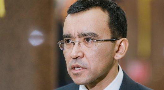 Maulen - Нового президента казахстанские специалисты, внутренние головки политики назначен