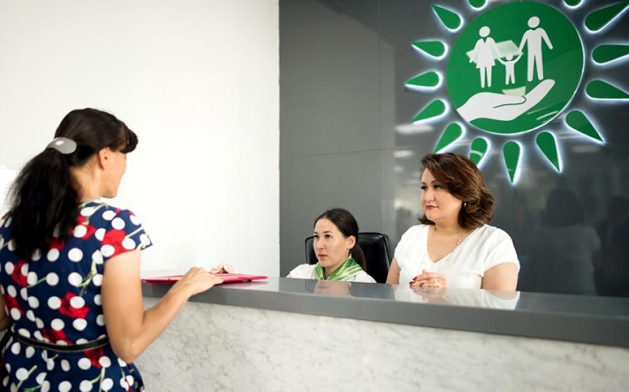aea72a59b2ca44d7db40e855673df053 XL - Правительство Казахстана для граждан, чтобы открыть новый фронт-офисы н, Алматы