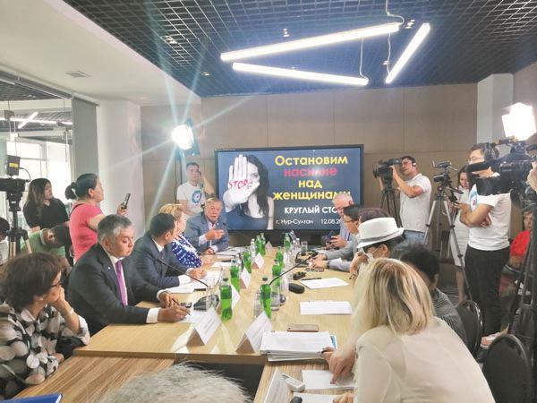 image 1 5 - Сексуальное насилие и наказание должно быть ужесточено, казахстанские депутаты и активисты согласны