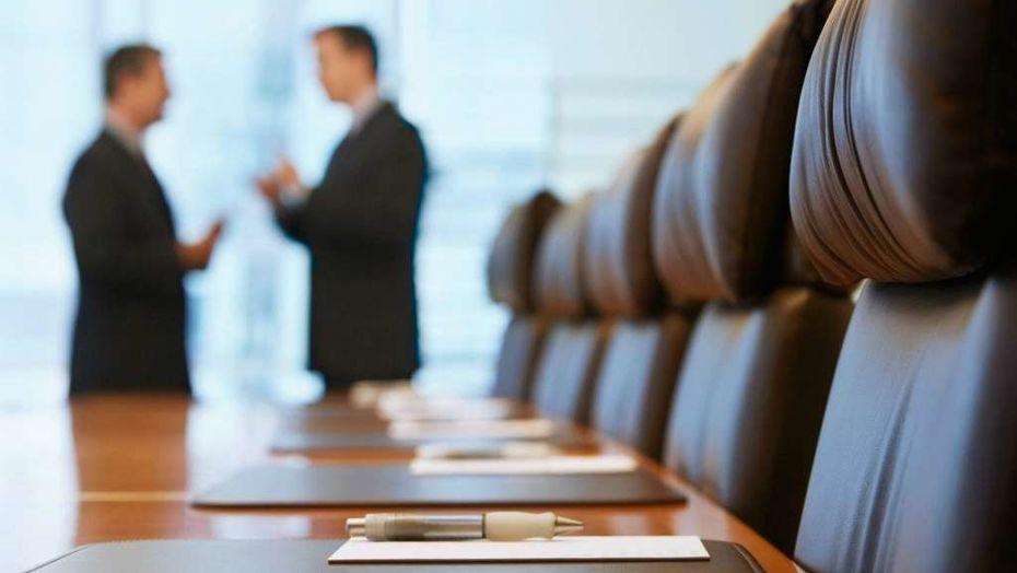 image 3 - Национальный Совет общественного доверия, чтобы провести первое заседание, создать деятельности
