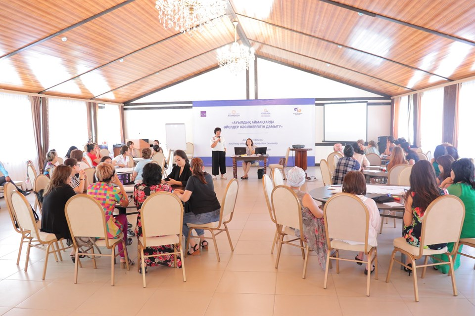 image 4 - Атамекен предлагает бесплатные бизнес-тренинги для женщин по всему Казахстану