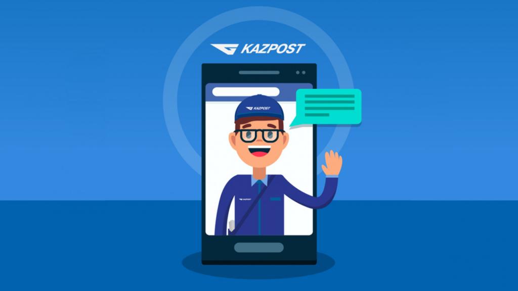 image 8 1024x576 - Казпочта запускает онлайн бота для оказания помощи клиентам
