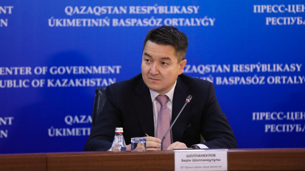 obl 1024x576 - Министерство финансов РК намерено снизить теневой экономики страны до 15-17% ВВП