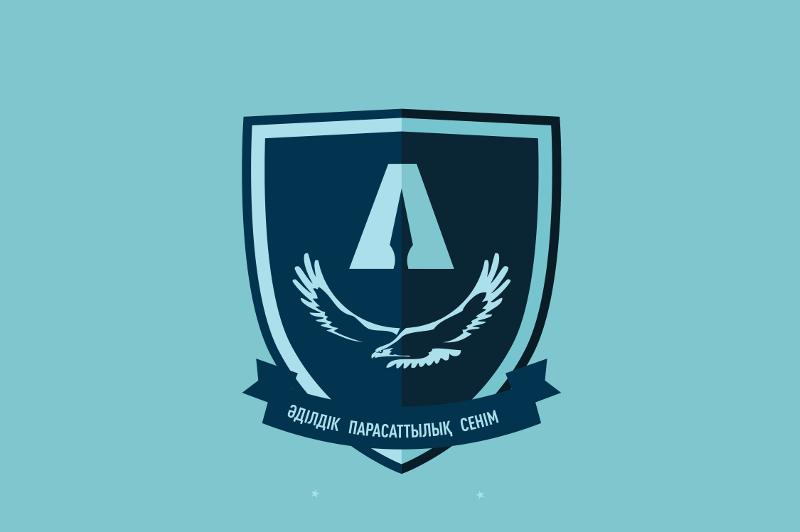 1908281909172750f - Казахстанское агентство по борьбе с коррупцией представляет новый логотип, эмблема