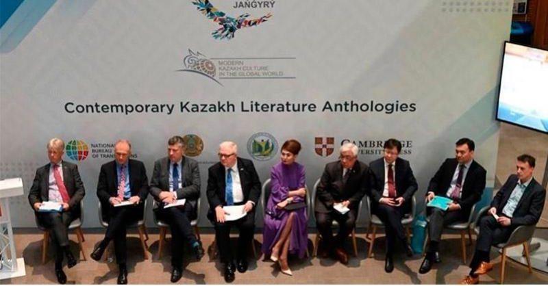190927160549881e e1569658581748 - Британская библиотека размещается на английском языке презентация казахской литературы