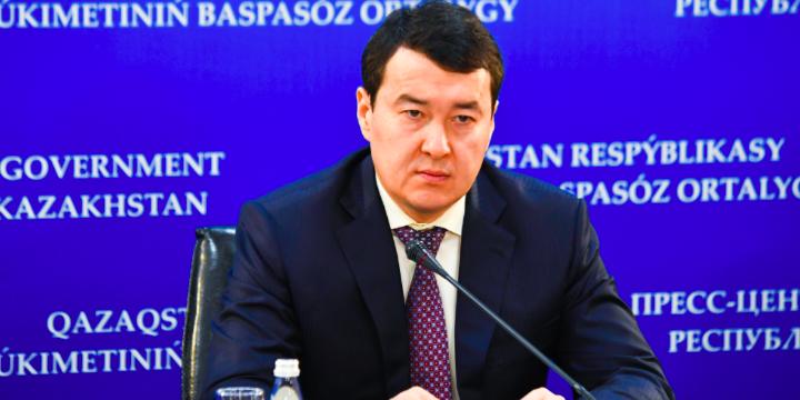 3 2 - Казахстанское правительство увеличить социальные расходы на 2,9% по