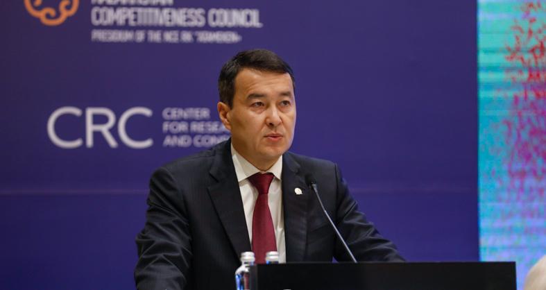Alikhan Smailov - Фонд Первого Президента, чтобы исследовать повышение конкурентоспособности экономики Казахстана