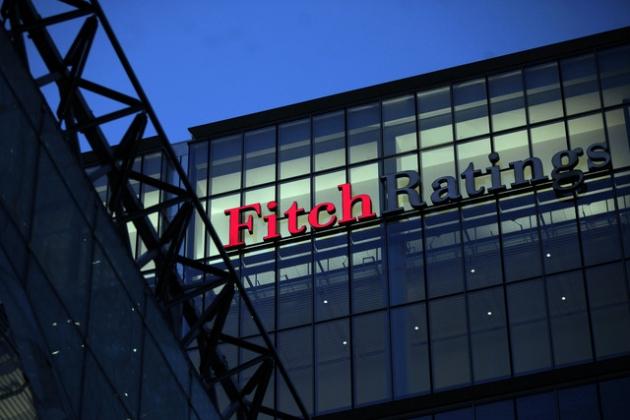 for fitch - Fitch подтвердило рейтинг Казахстана на уровне ВВВ со стабильным прогнозом