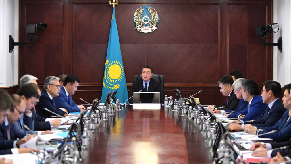 foto k relizu 1 1024x576 - Рост ВВП Казахстана вырастет на 4,3% за восемь месяцев, говорит премьер