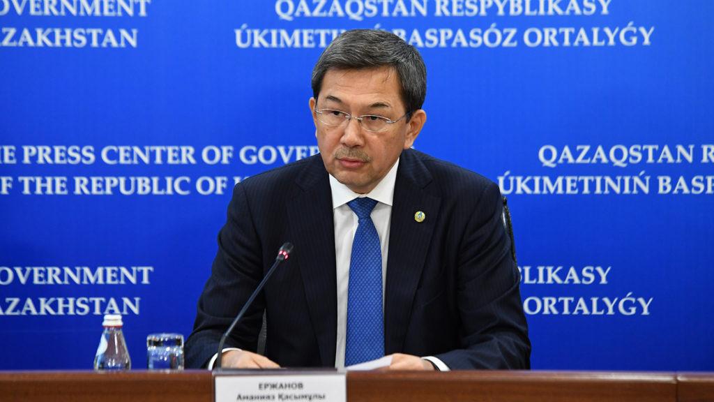 sha 0001 1080 1024x576 - Программы индустриализации Казахстана создать 11,000 рабочих мест с 2010