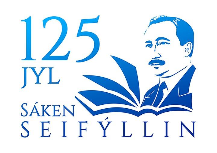 %D1%81%D0%B0%D0%BA%D0%B5%D0%BD - 125-й день рождения празднует Казахстан Сакена Сейфуллина