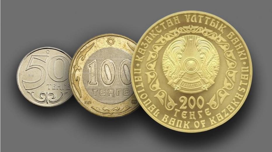 200 tenge kursiv.kz  - Казахский Национальный банк ввести 200 тенге монета