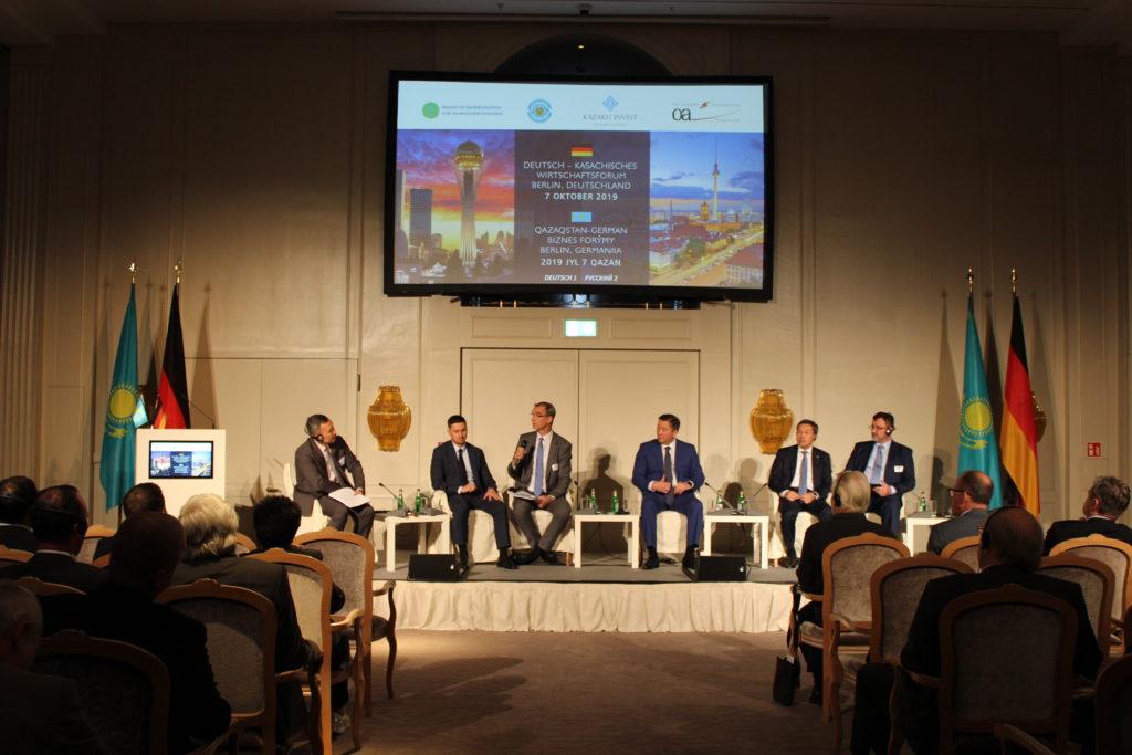 55559ce3cab6bec1035454ef54d9625f 1024x683 - Казахстанская экономика привлекает $900 млн инвестиций в ходе бизнес-форума в Берлине, Париже