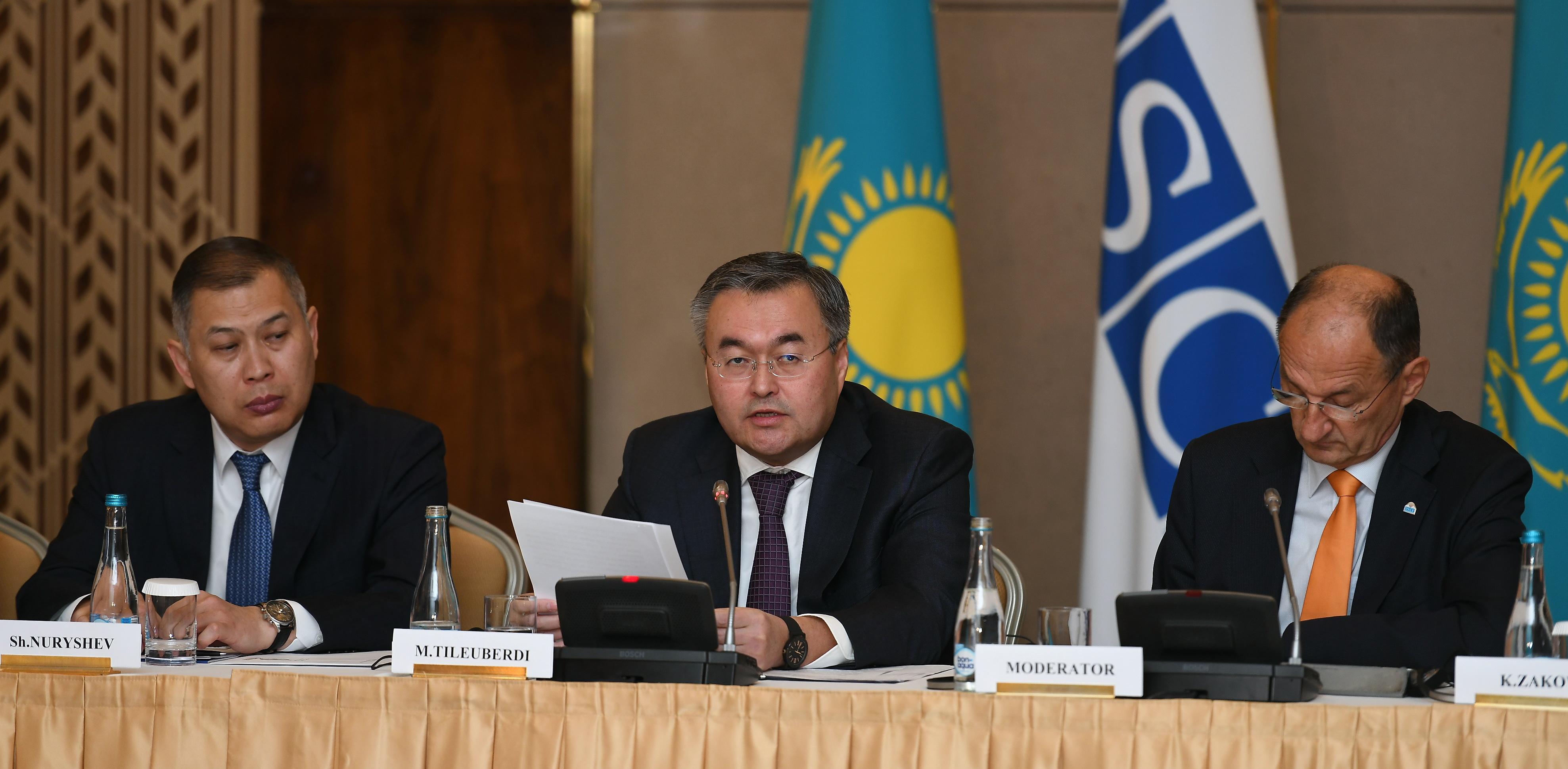 Kazakh FM urges multilateral approach on Afghanistan at OSCE