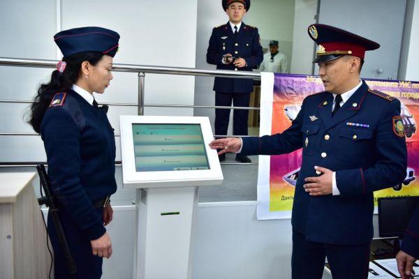 5da1668000fba1570858624 - МВД РК внедряет дистанционное обучение, интернет-магазины и занятости для улучшения жизни осужденных