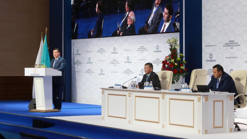 Kazakh Prime Minister attends the 6th Atameken National Chamber of Entrepreneurs Congress 1024x576 - Казахстана продолжить усилия по оптимизации бизнес-процессов, ПМ говорит Атамекен Конгресс