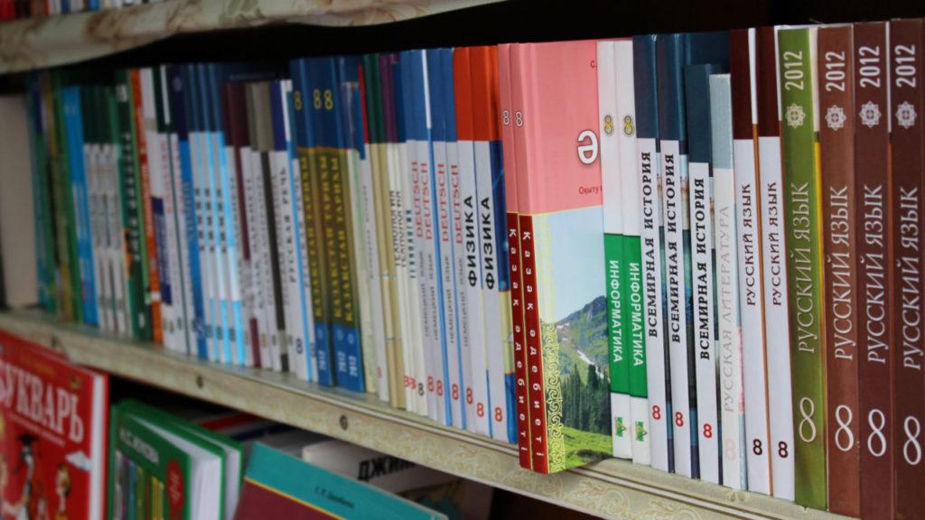 """Kazakhstan to introduce blind peer review in new school textbooks...ktk .kz  1024x576 - Казахстан ввести """"слепое"""" рецензирование новых школьных учебников"""