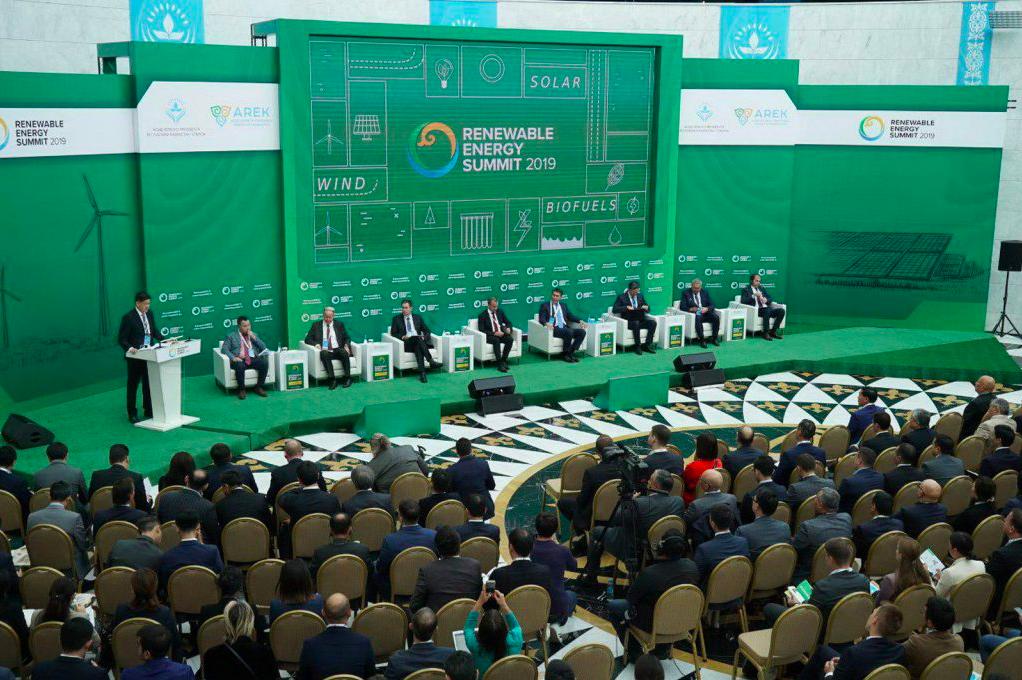 Screen Shot 2019 10 02 at 11.16.52 am - Первый президент Фонда, Правительством РК план использования возобновляемых источников энергии проекта на международный саммит по возобновляемым источникам энергии