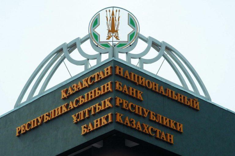 big efb42b876b6efb2cf167a7ed8036caff 768x509 - Платежный баланс Казахстана развивается 1,9 миллиарда долларов дефицит, внешний долг сокращается на 467.6 млн долларов в первой половине 2019