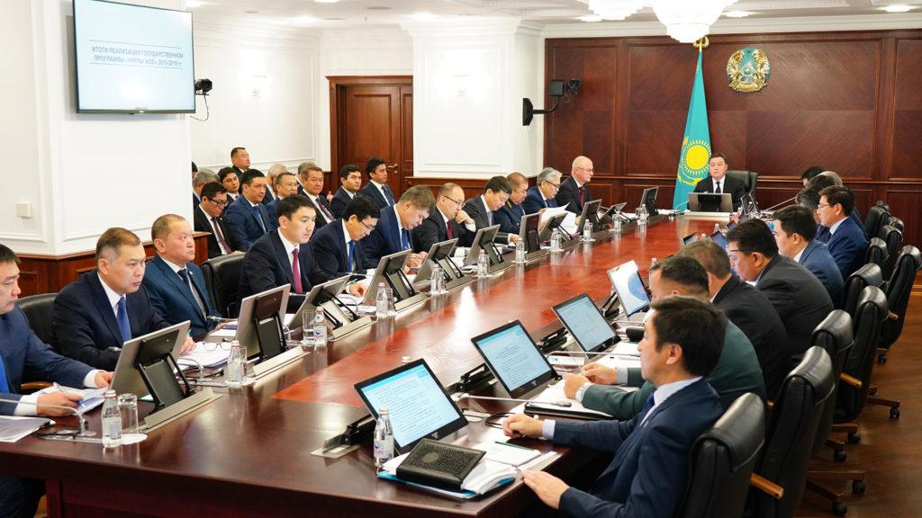 primeminister.kz  1024x576 - Премьер-министр РК поручил правительству определить приоритеты развития государственно-частного партнерства