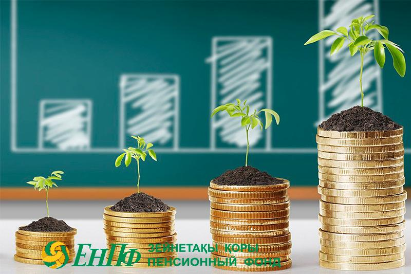 20180530154551 - Казахстанский Пенсионный фонд составляет 27 миллиардов долларов, включает в себя широкий спектр активов