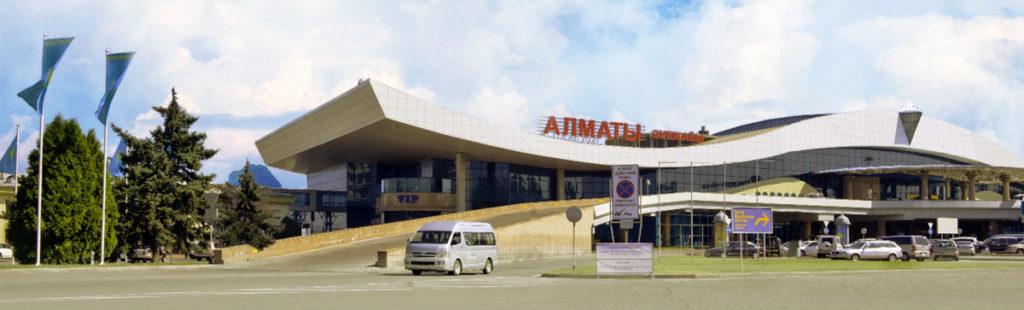 Almaty airport 1024x310 - Аэропорт Алматы может быть продан в турецкий-французский ТАВ аэропортов холдинга