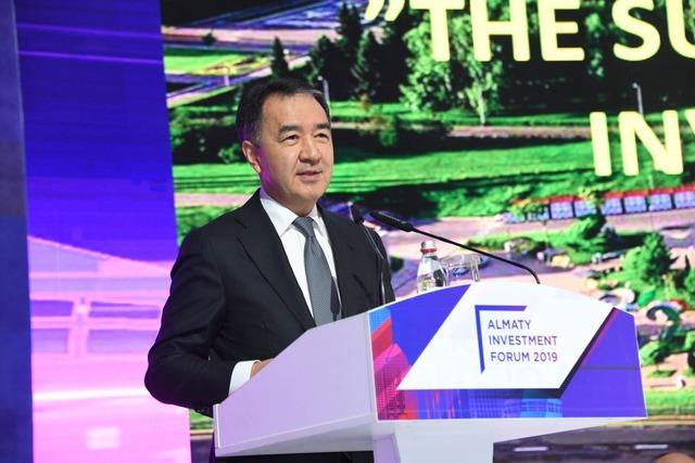 Photo credit Almaty.gov .kz  - Тридцать одна соглашений на общую сумму 2,3 миллиарда долларов подписан в Алматинском инвестиционном форуме 2019