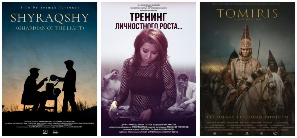 brod.kz  1024x477 - Три казахстанские фильмы, вошедшие в Золотой глобус награды длинный список