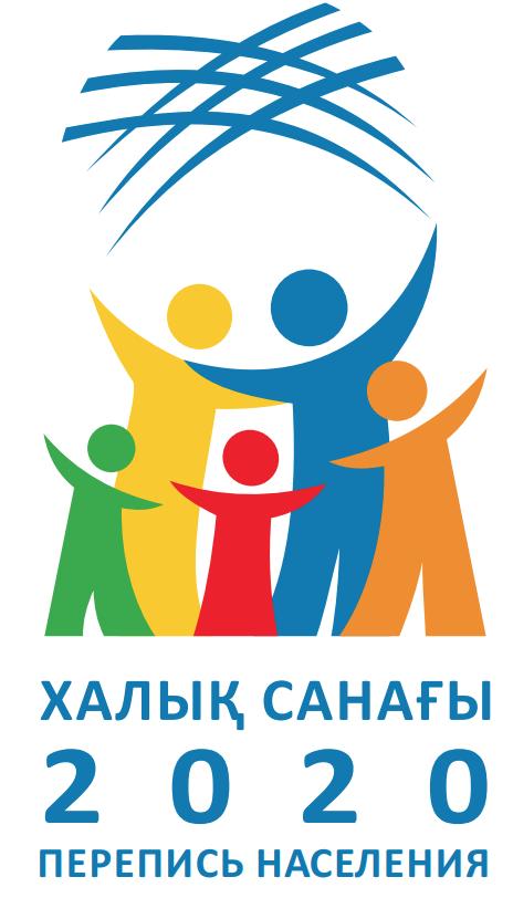 photo for census - Казахстан на проведение переписи населения в октябре 2020 года