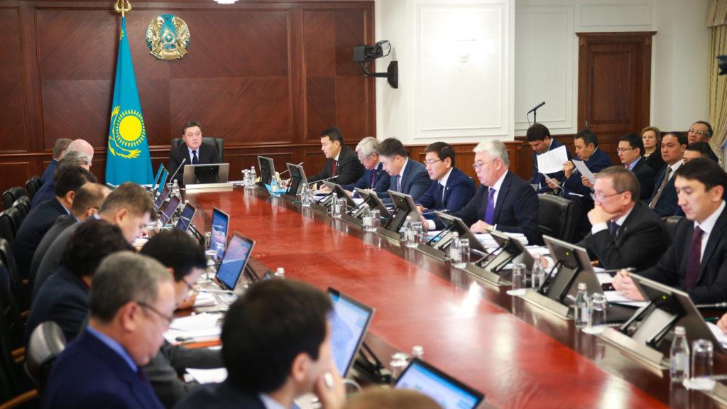 primeminister.kz12 1024x576 - Казахстан выделит более $1 млрд для поддержки бизнеса на период до 2025 года