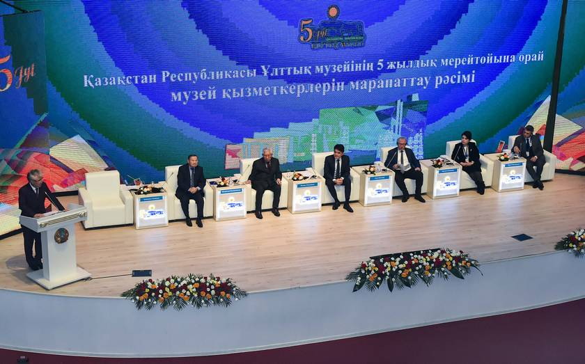 18 12 2019 1 - Нурсултан хозяева музеи Казахстана: глобальной конкурентоспособности международного форума