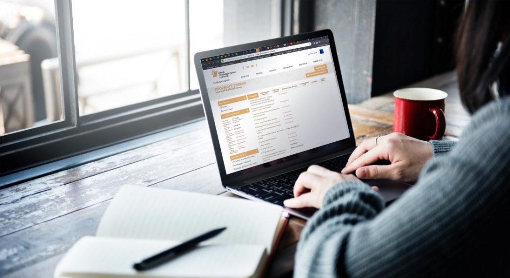 57754wide1576664342325 1024x559 - Казахский стартапам получить финансирование в SAP конкуренции в России