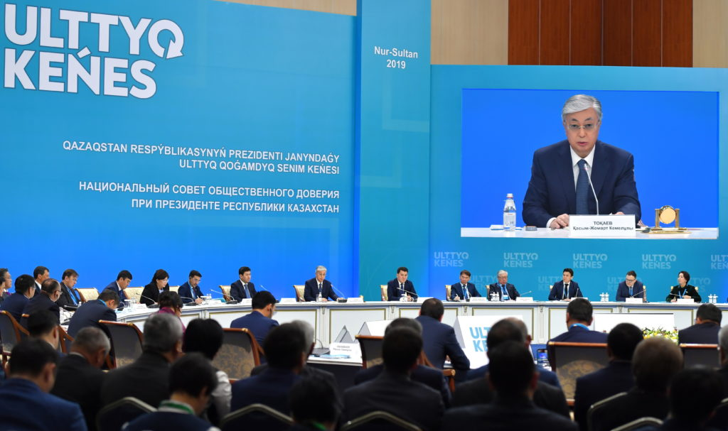 07033aaf1e558896cc6a0ee6aadd49a3 1024x607 - В Казахстане введут безналичный расчет для первого дома, продажи автомобилей