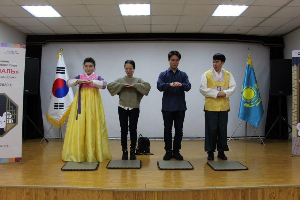 78420 1 1024x682 - Корейский культурный центр в Нурсултан празднует Лунный Новый год