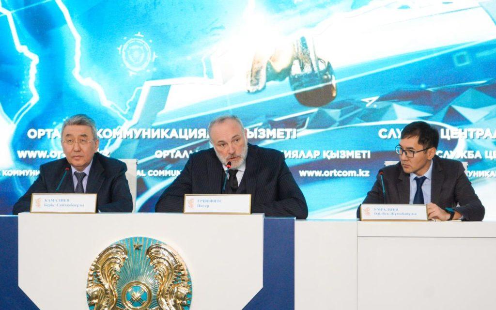 WhatsApp Image 2020 01 05 at 17.12.21 1024x640 - Управление гражданской авиации модернизация авиационных стандартов Казахстана