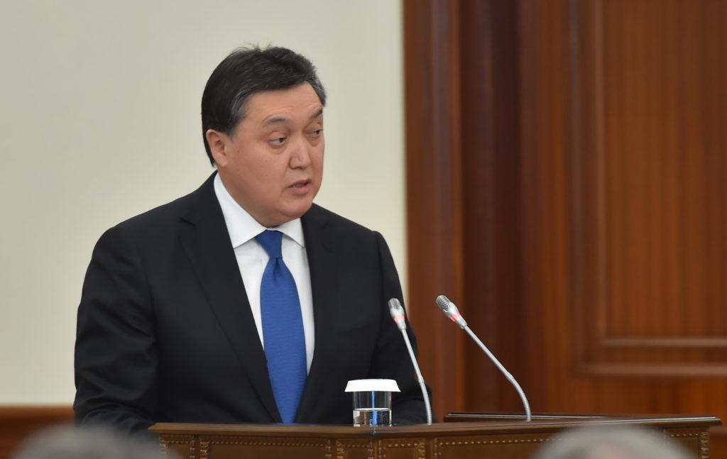 a88f15a38b5faa23dba82f8a454288ac 1024x647 - Президент Казахстана призывает к новым экономическим курсом