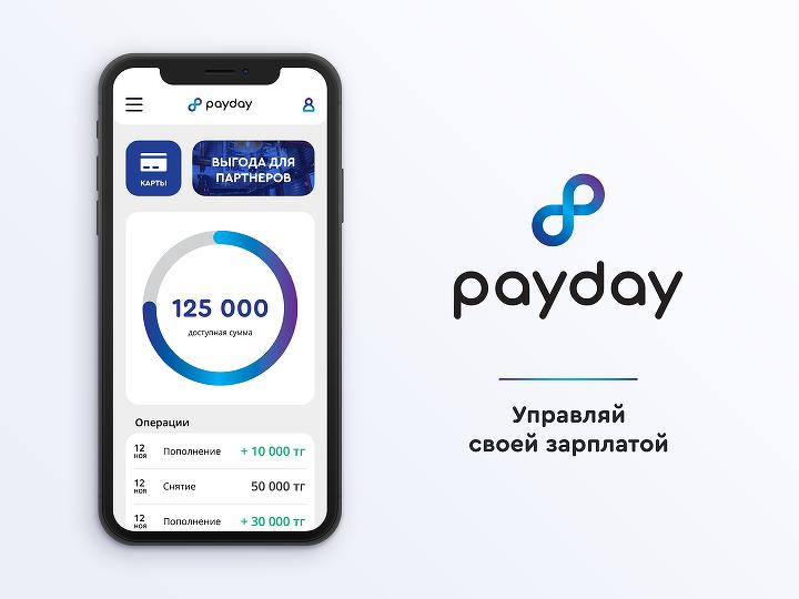 no photo credit - Будущая столица технологий создает первый казахский сервис расчета
