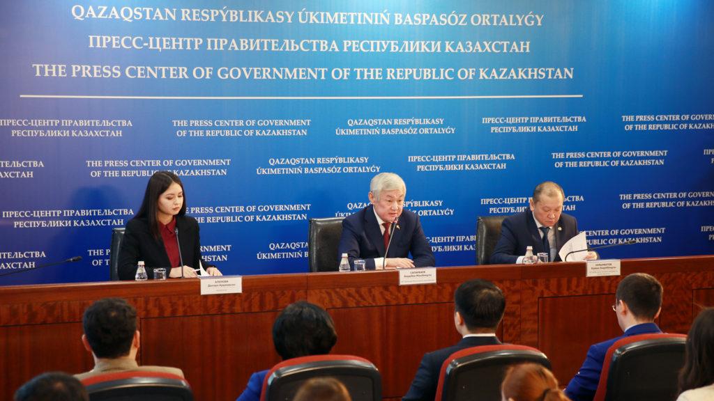 primeminister.kz 1 1024x576 - Казахстан увеличит социальную поддержку сектора в 2020