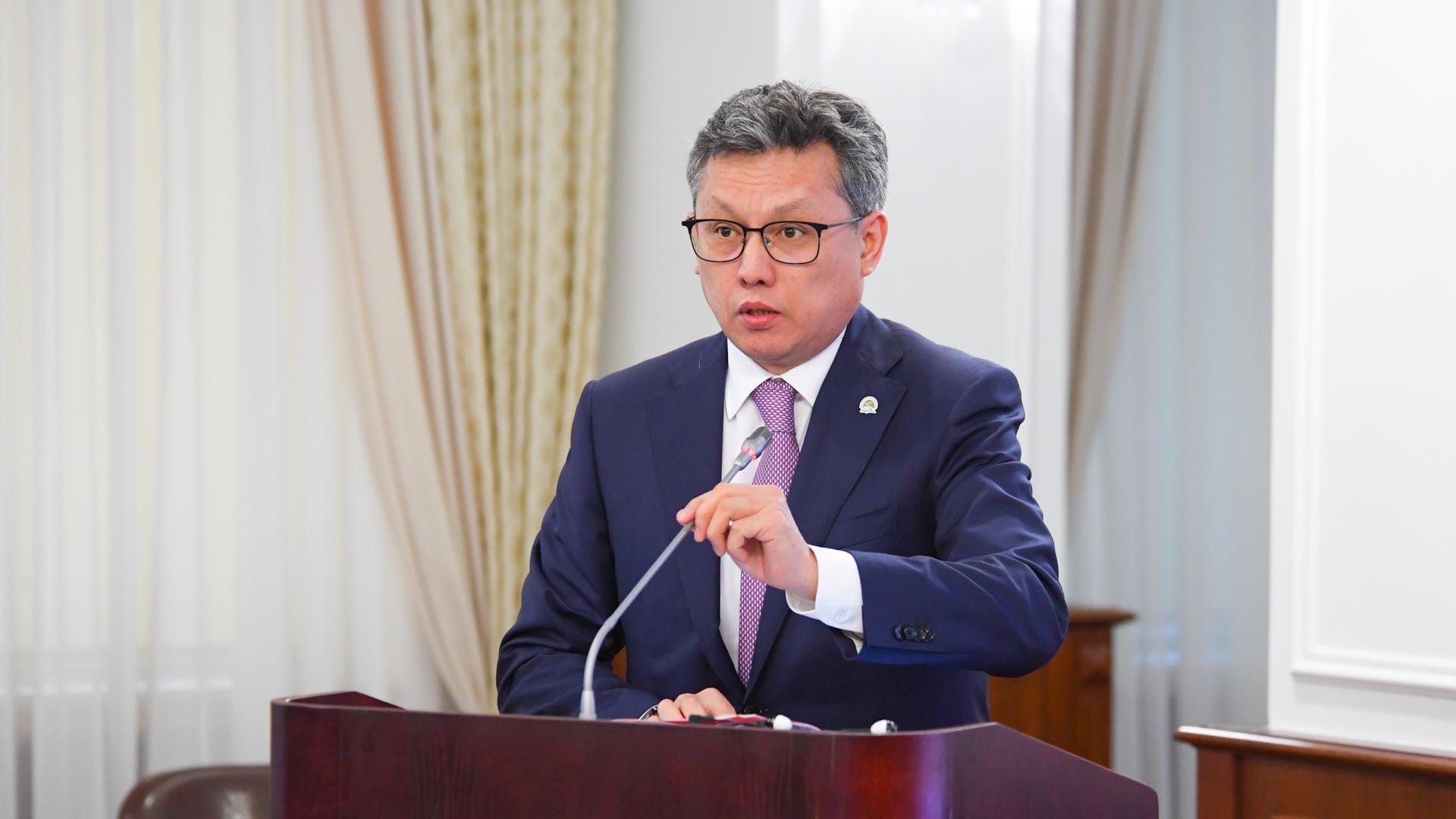 Bakhyt Sultanov. Photo credit primeminister.kz  - Казахстан внешняя торговля выросла на 2,7% в первом квартале 2020