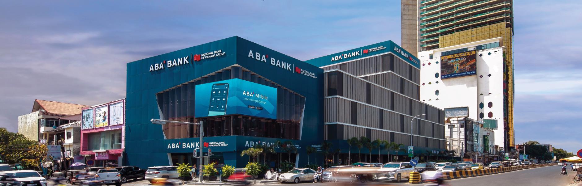 basic banking new - Казахстанских банкиров в долю Камбоджа история успеха