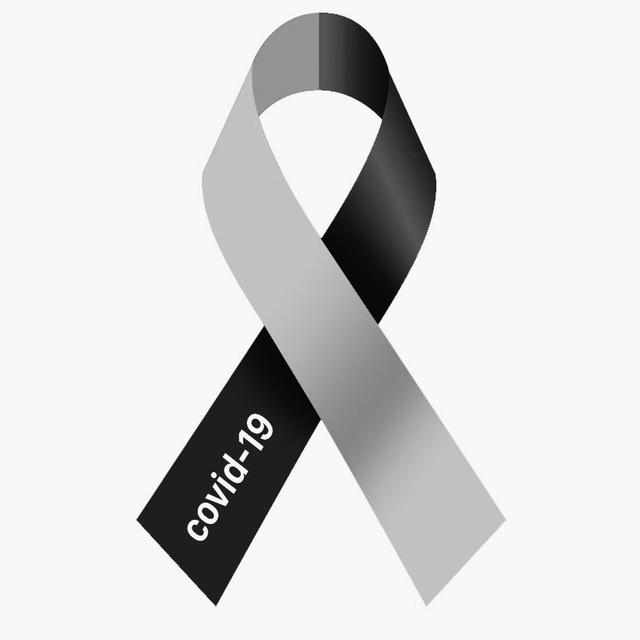 83888aa1 41b4 4029 9f93 92162f4f4285 - Казахстан отмечает 13 июля Национальным днем траура по COVID-19 жертв