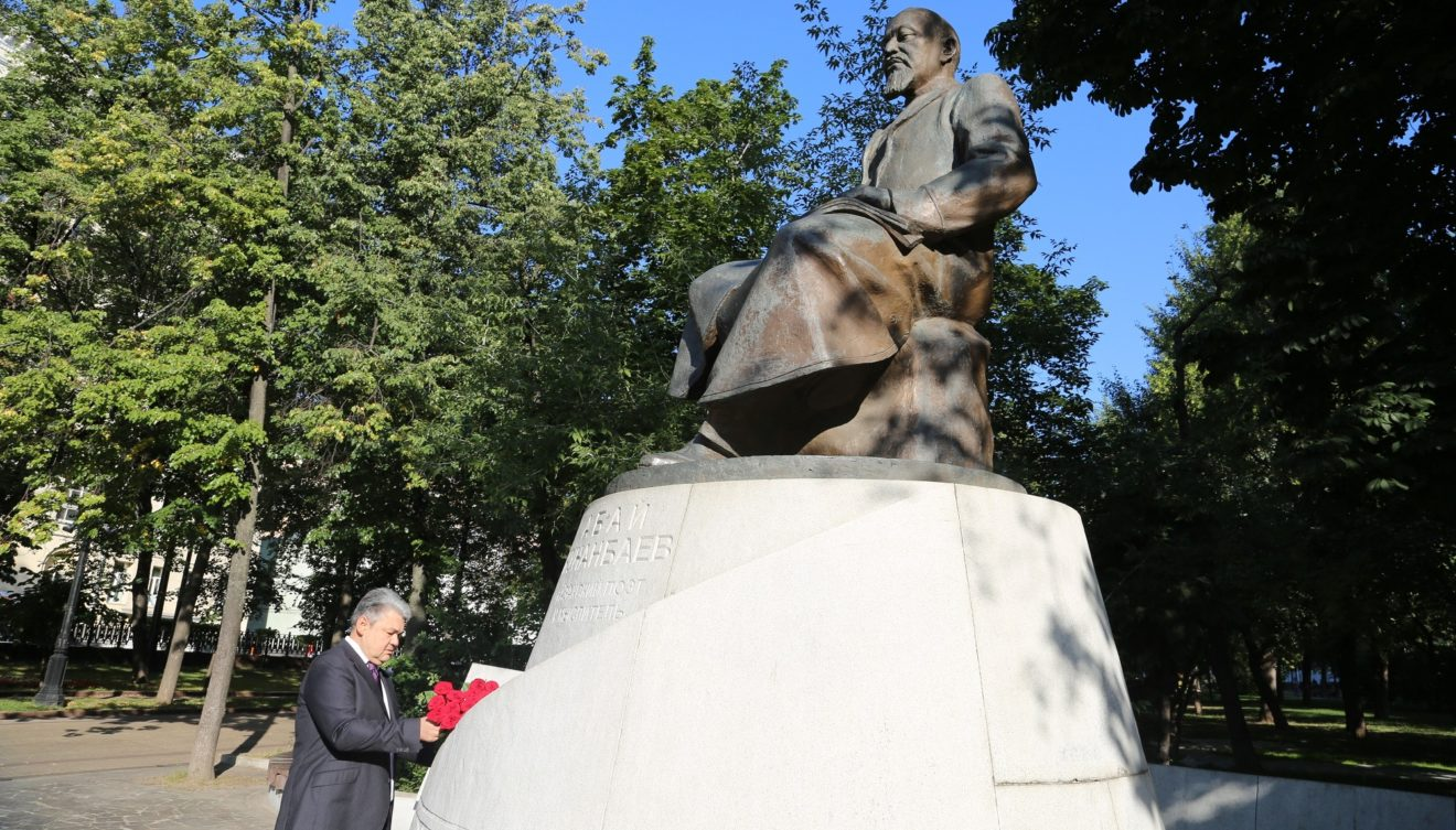 Abai remembered in Moscow